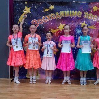 танцы соревнования домодедово