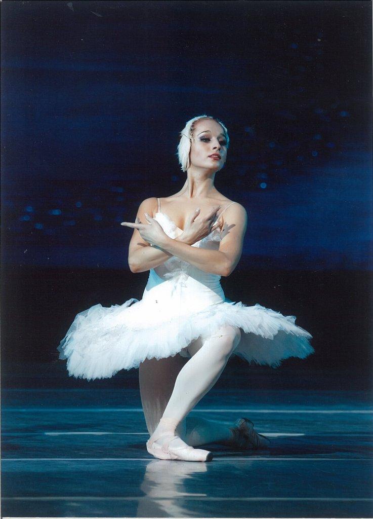 Вероника Валерьевна
