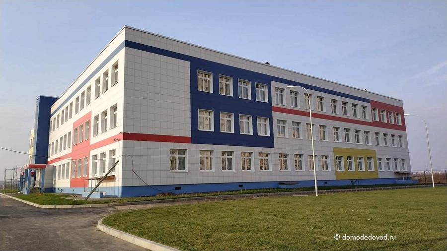 12 школа фото